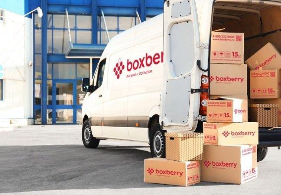 «Яндекс.Такси» запустил доставку заказов из московских точек Boxberry