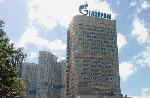 «Газпром» продал часть здания в Москве