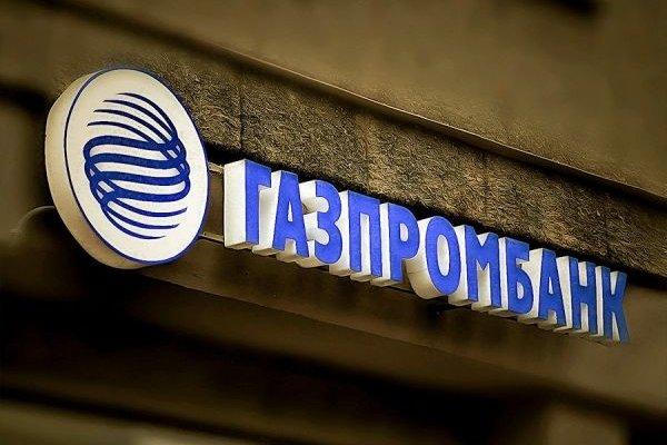 «Газпромбанк» запускает виртуального мобильного оператора