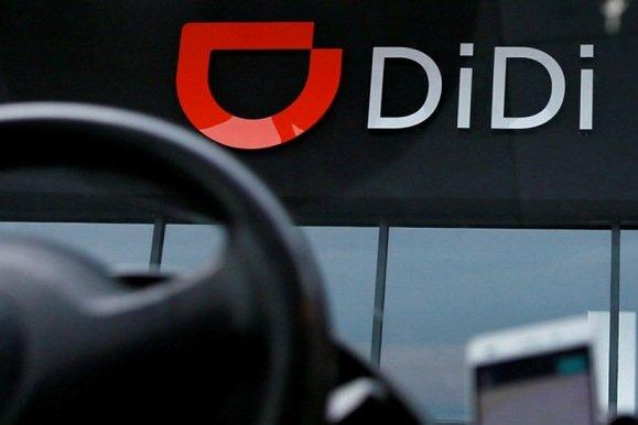 Услуги Didi станут доступны москвичам до конца года