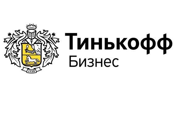 «Тинькофф Бизнес» начал обслуживать иностранные компании