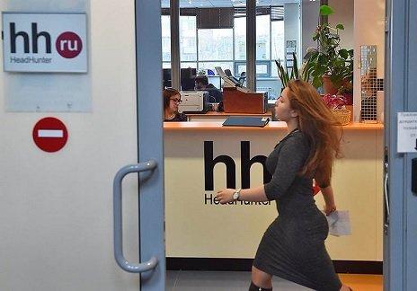 HeadHunter зафиксировал снижение выручки впервые с 2015 года