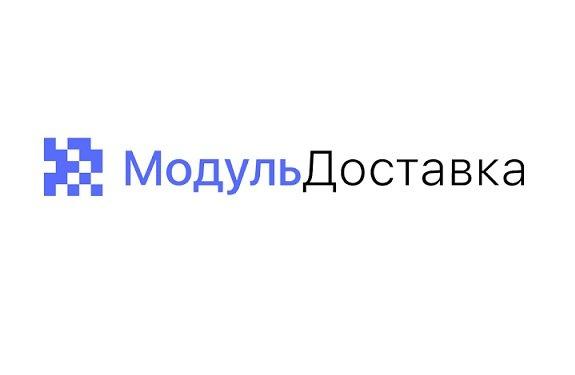 Модульбанк сообщил о полноценном запуске в Москве экспресс-доставки