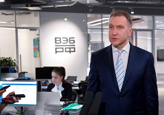 ВЭБ задекларировал 24 млрд руб. убытков