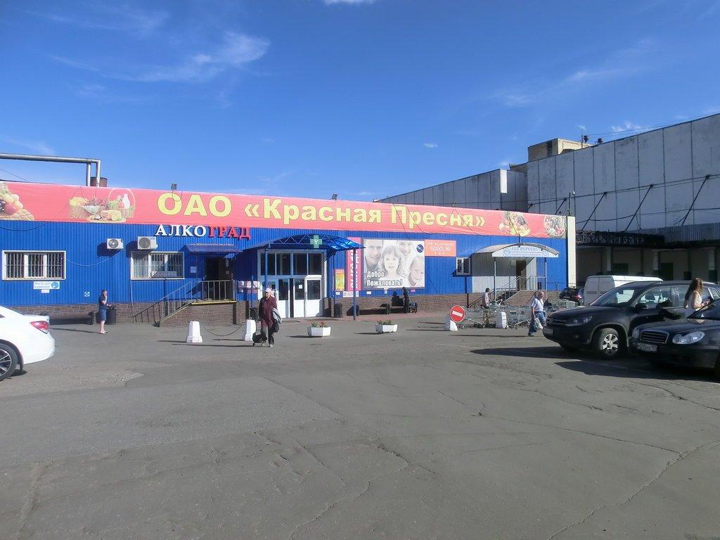 «Киевская площадь» хочет выкупить территорию овощебазы «Красная Пресня»