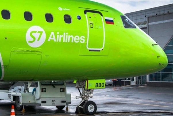 S7 договорилась с Microsoft о проведении в Flight Simulator онлайн-полета из Москвы в Инсбрук