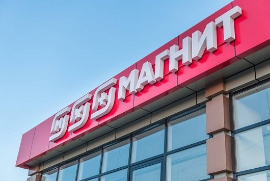 «Магнит» договорился с Delivery Club о доставке продуктов