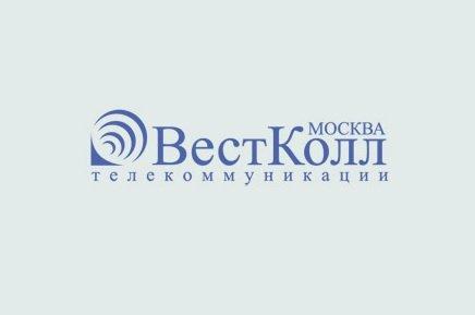 Оператор «ВестКолл» перешел под контроль «ВымпелКома»