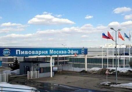 Оператор ЦОД «IXcellerate» хочет приобрести московский завод «Efes»