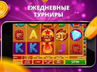 Игровые автоматы Jet Casino