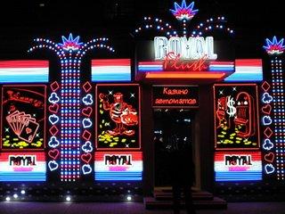 Как найти лучшее казино на реальные деньги