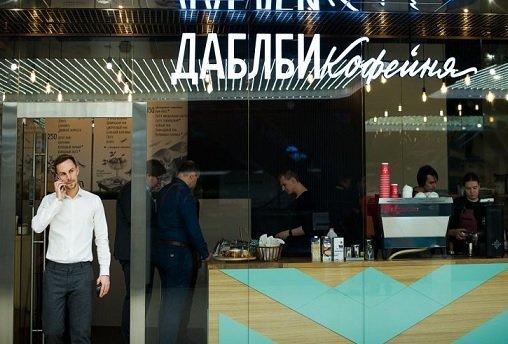 В офисах крупных компаний появятся кофейни «Даблби»