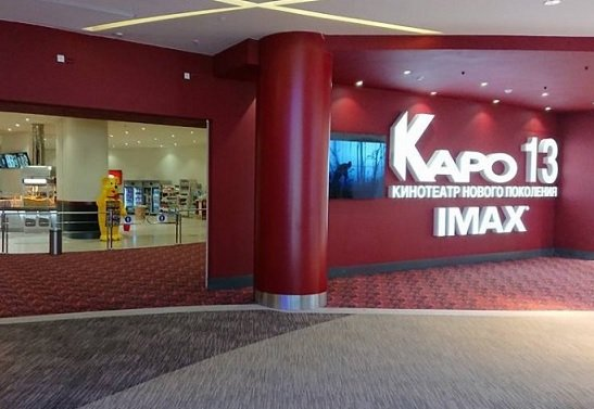 В течение двух лет в Москве будет открыто 29 кинотеатров «Каро»
