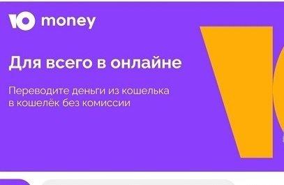 «Яндекс.Деньги» проводит ребрендинг