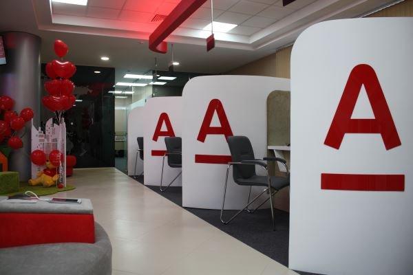 «Альфа-банк» подготовил альтернативу микрозаймам до зарплаты