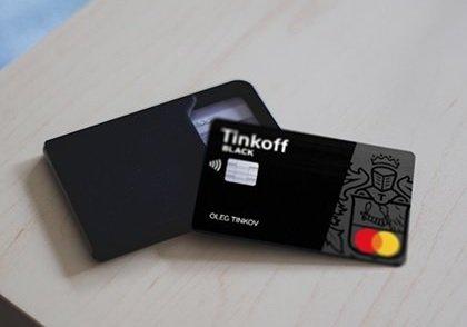 Часть клиентов «Тинькофф» планирует отказаться от услуг банка из-за смены собственника