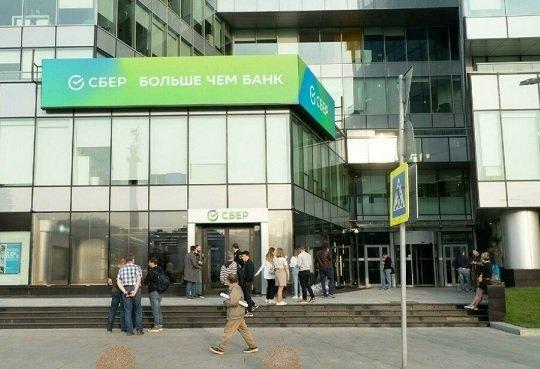 В Москве открылось обновленное отделение Сбера