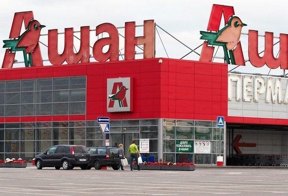 Роспотребназор обвинил «Ашан» в недостоверном декларировании продуктов