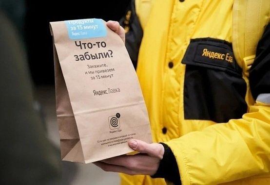 «Лавка» начала предлагать клиентам из Москвы платную доставку