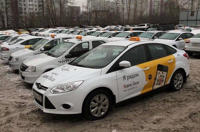 «Яндекс.Такси» поможет водителям получить автокредит
