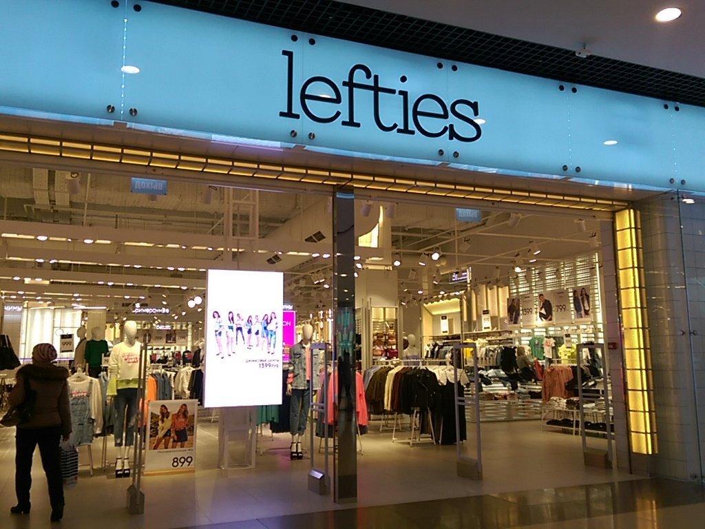 «Inditex» закроет магазины «Lefties» в России