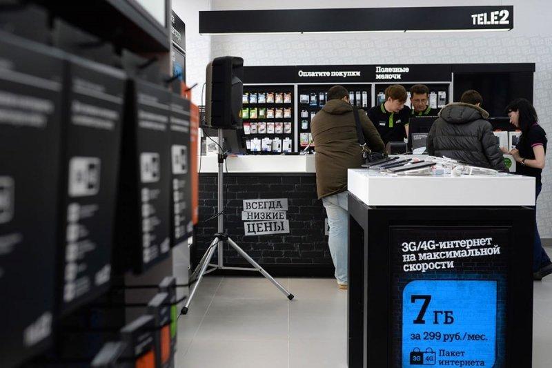 ФАС сочла, что тарифы «Tele2» не соответствуют антимонопольному законодательству