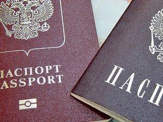 Как заранее проверить наличие запрета на выезд за пределы Российской Федерации?