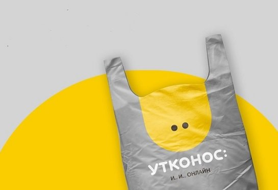 «Утконос» начал работать с Delivery Club с целью увеличения аудитории