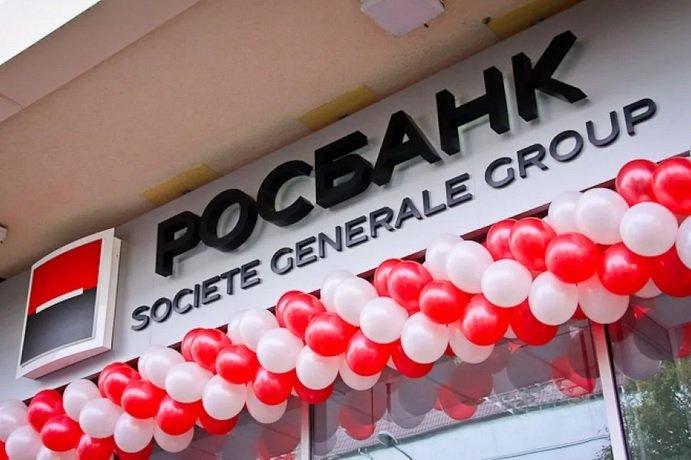 «Росбанк» собирается присоединить «Русфинанс-банк»