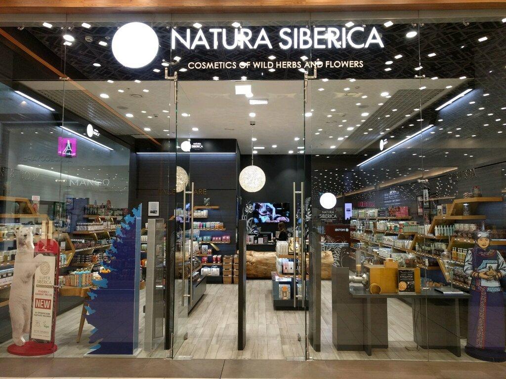 «Natura Siberica» готовится выйти на американский рынок