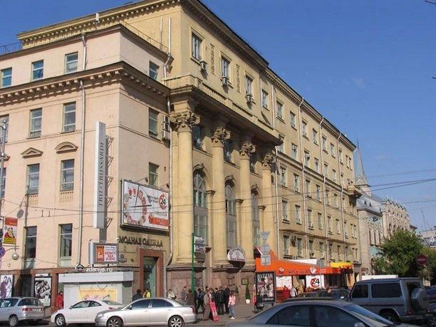 «Ростех» продаст исторический Дом московского губернатора на Тверской