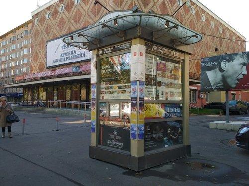 Организаторы концертов попросили Сергея Собянина смягчить ограничения