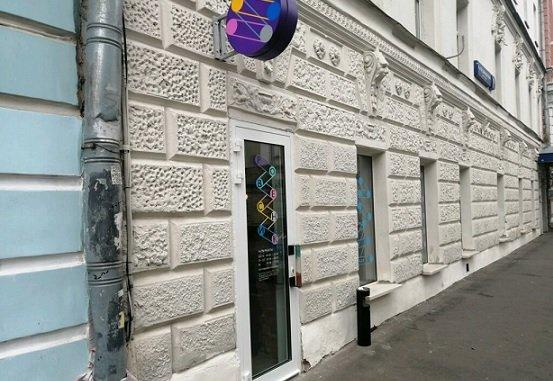 Суд закрыл бар «Ровесник»
