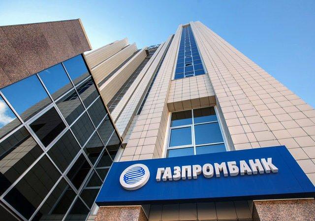 «Газпромбанк» готовится к допэмиссии