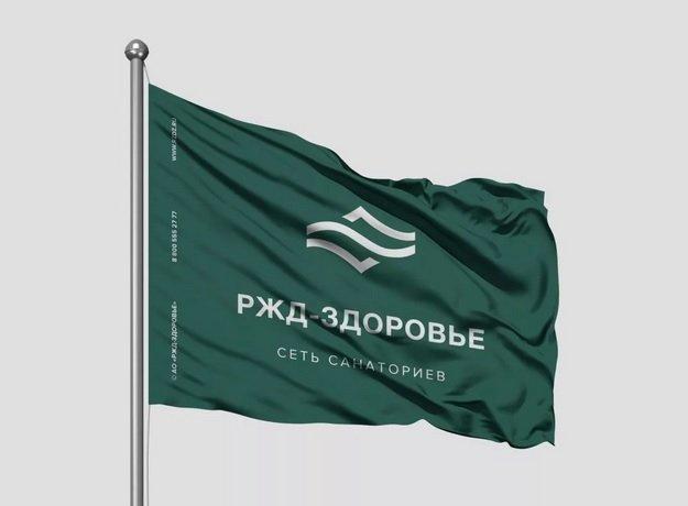Компания Александра Клячина намерена приобрести сеть санаториев «РЖД»