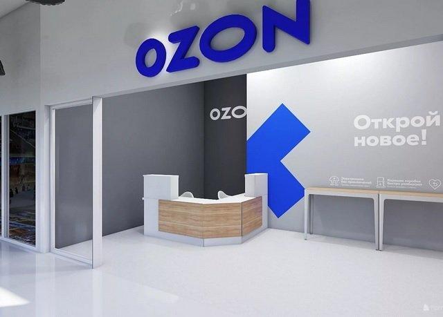 IPO «Ozon» вызвало ажиотажный интерес