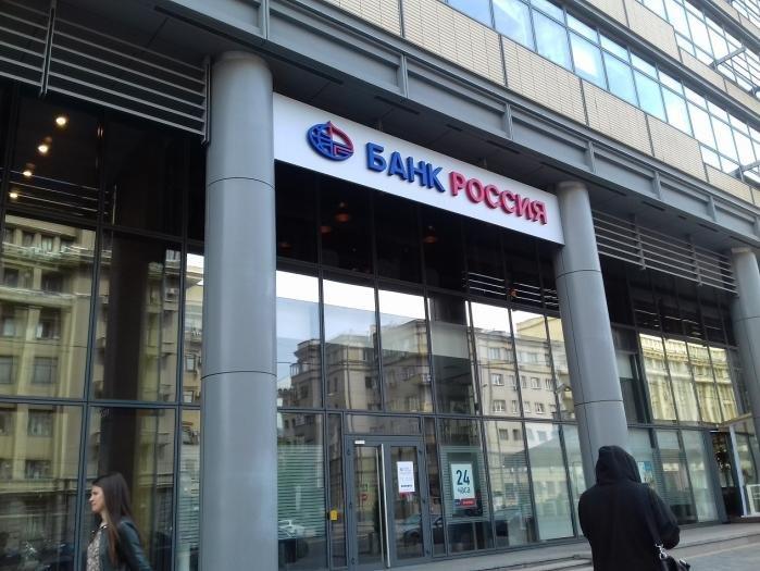 Банк «Россия» выкупает долги «UTair» с дисконтом у «Траста»