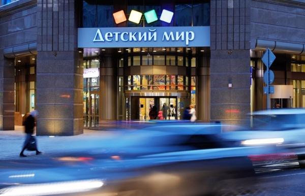 «Altus Capital» хочет приобрести до 29,9% акций «Детского мира»