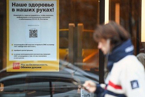 Регистрация по QR-кодам может быть введена в 90% московских моллов