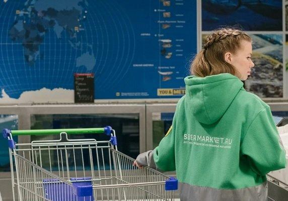 «СберМаркет» запустил доставку продуктов с рынка
