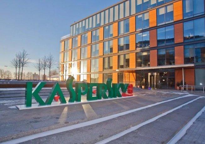 «Лаборатория Касперского» хочет создать свой защищенный смартфон
