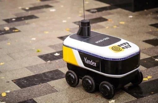 «Яндекс.Еда» начал использовать роботов для доставки заказов
