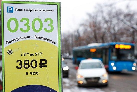 В новогодние праздники парковать автомобили в Москве можно будет бесплатно