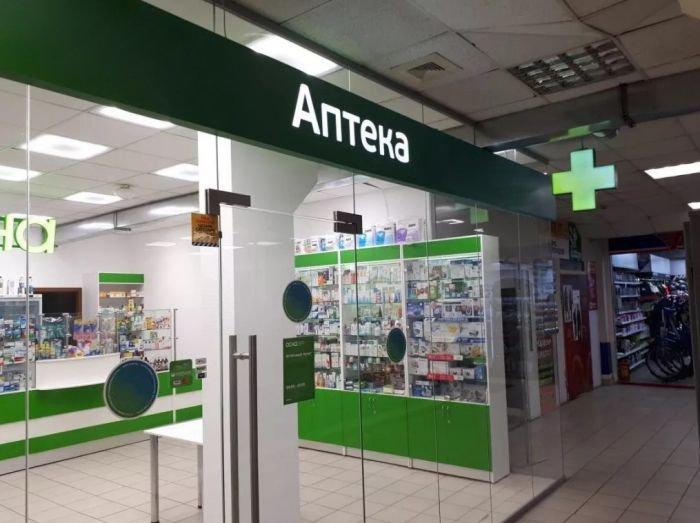 «Газпромбанк» приобрел долю в аптечной сети «АСНА»