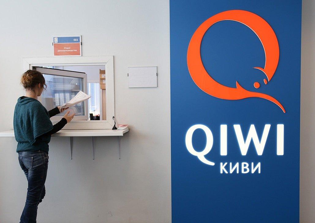 «Qiwi» получила иск от американских инвесторов после претензий ЦБ