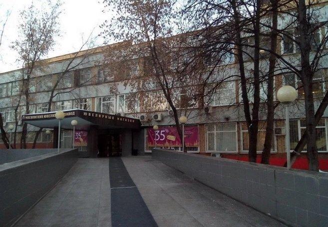 В «AFI Development» задумались о застройке территории Московского ювелирного завода