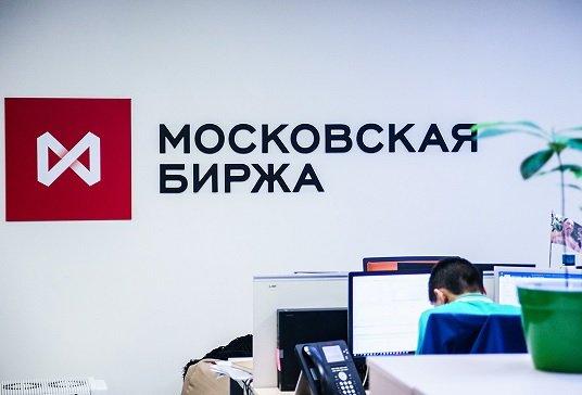 Мосбиржа начала работу в новом году с установления рекорда