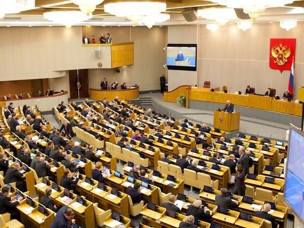 Депутаты Госдумы раскритиковали идею об амнистии розничных кредитов