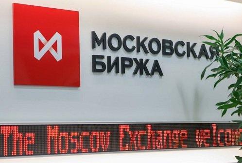 За последний год на Мосбирже начали работать 5 млн инвесторов
