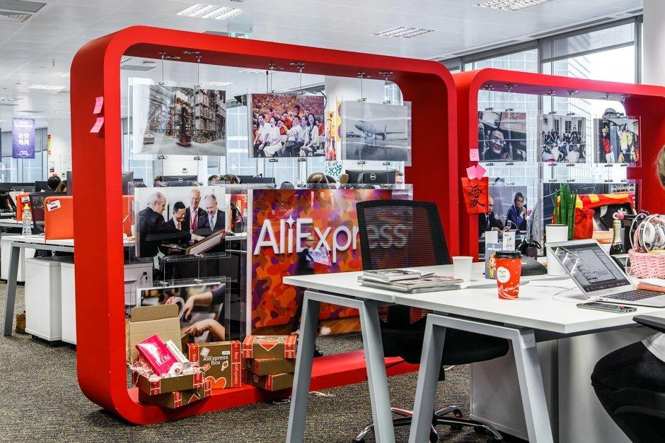 «AliExpress» отказался от приема платежей через «ЮMoney»